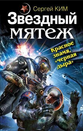 http://novknigi.ucoz.ru/_fr/18/6895525.jpg