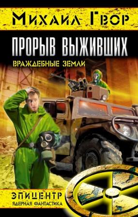 http://novknigi.ucoz.ru/_fr/27/9352053.jpg